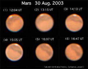 Mars Observation From Veranda